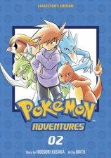 Pokemon Adventures Collectors Edition Vol 2