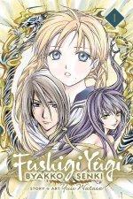 Fushigi Yugi Byakko Senki Vol 1