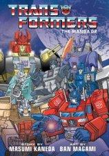 Transformers The Manga Vol 2