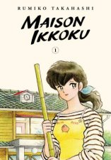 Maison Ikkoku Collectors Edition Vol 1