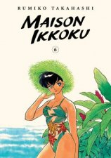Maison Ikkoku Collectors Edition Vol 6