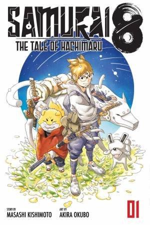 The Tale Of Hachimaru by Masashi Kishimoto