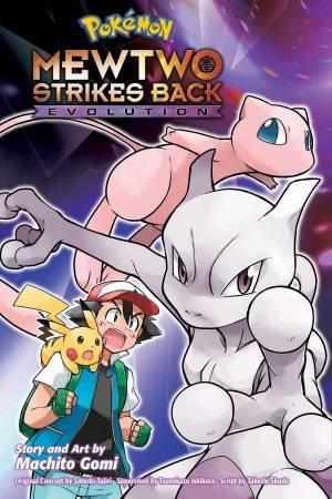 Pokemon: Mewtwo Strikes Back-Evolution by Machito Gomi