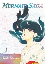 Mermaid Saga Collectors Edition Vol 1