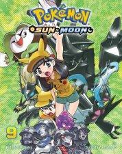 Pokemon Sun  Moon Vol 9
