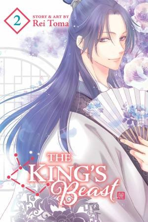 The King's Beast, Vol. 2 by Rei Toma