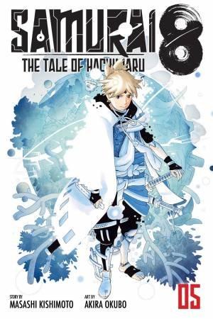 The Tale Of Hachimaru, Vol. 5 by Akira Okubo