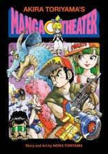 Akira Toriyamas Manga Theater