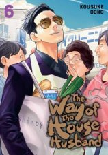 The Way Of The Househusband 06