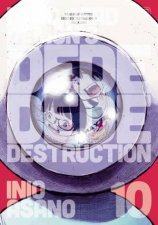 Dead Dead Demons Dededede Destruction Vol 10