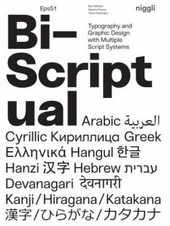 Bi-Scriptual: Typography and Graphic Design with Multiple Script
