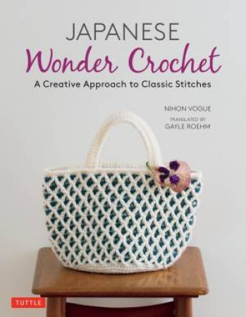 Japanese Wonder Crochet by Nihon Vogue & Gayle Roehm
