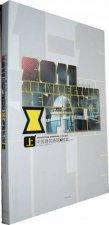 201112 Architecture Rendering X Files Volume 1