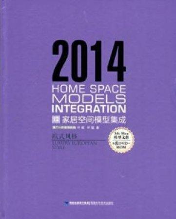 2014 Public Space Models Integration: Luxury European Style by BIN YE AND MENG YE