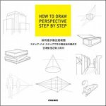 How to Draw Perspective Step by Step