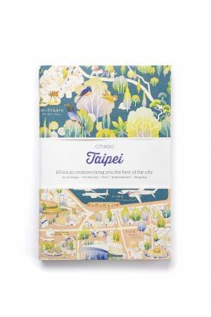 CITIx60 City Guides - Taipei