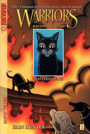 Shattered Peace by Dan Jolley & Erin Hunter & James L. Barry