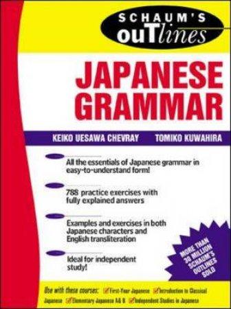 Schaum's Outline of Japanese Grammar by Keiko Vesawa Chevray & Tomiko Kuwahira