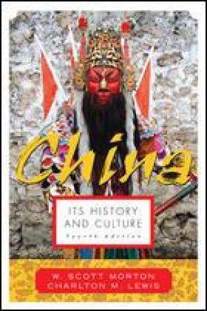China by W. Scott Morton & Charlton M. Lewis