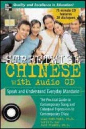 Streetwise Mandarin Chinese by Rongrong Liao & David Yun Dai & Jack Franke