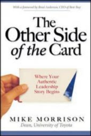 The Other Side of the Card by Mike Morrison & Brad Anderson