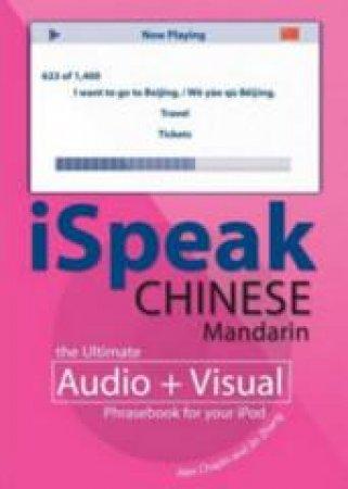 iSpeak Chinese by Alex Chapin & Jin Zhang