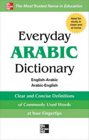 Everyday Arabic Dictionary by Harpercollins Publishers Ltd.
