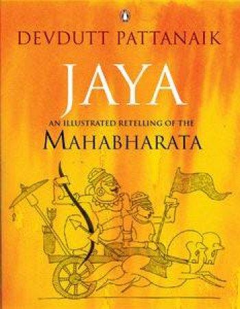 Jaya by Devdutt Pattanaik