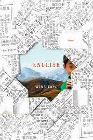 English by Gang Wang & Martin Merz & Jane Weizhen Pan