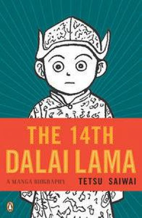 The 14th Dalai Lama by Tetsu Saiwai