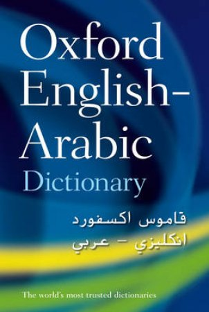 The Oxford English-Arabic Dictionary of Current Usage by Oxford & Clarendon Press