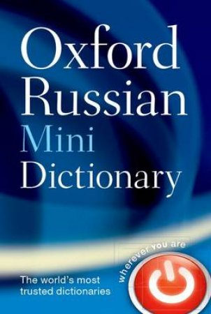 Oxford Russian Mini Dictionary by Della Thompson
