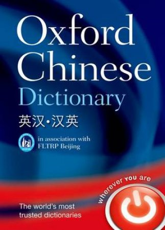 Oxford Chinese Dictionary by Julie Kleeman