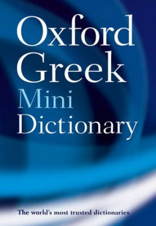 Oxford Greek Mini Dictionary by Niki Watts