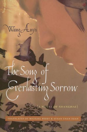 The Song of Everlasting Sorrow by Wang Anyi & Michael Berry & Susan Chan Egan