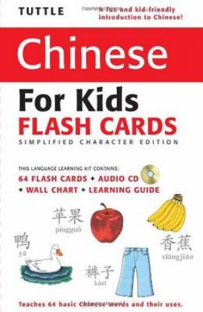 Tuttle Chinese for Kids by Not Available