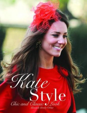Kate Style