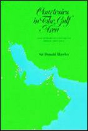 Courtesies In The Gulf Area by Donald Hawley