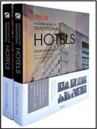 Modern War for Traditional Hotels by Ltd Hongkong Polytechnic International Publishing Co.