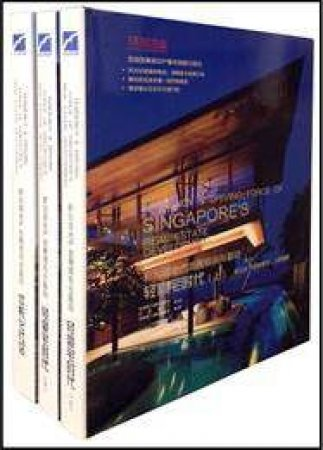 Tendency & Driving Force of Singapore's Real Estate Development by Hkpip